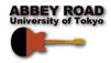 東京大学アビーロード公式ホームページ